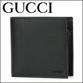 グッチ アウトレット 2つ折り財布 GUCCI OUTLET 150413 CAO0Z 1000 財布 メンズ BLACK ブラック 黒 型押し ロゴ エンボス 上品 シンプル【 アウトレット 送料無料】