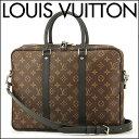 ルイヴィトン ブリーフケース Louis Vuitton M...