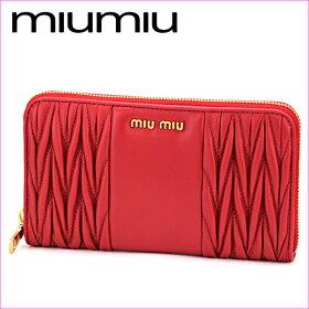ミュウミュウ(MIUMIU)マテラッセパッチMATELASSEPATCH5M05062E6NF0011財布長財布(ラウンドファスナー)ギャザーシンプルレディース