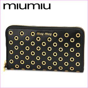 ミュウミュウ 長財布(ラウンドファスナー) MIU MIU 5M0506 財布 ナッパ ヴェレ…