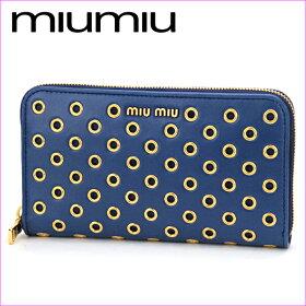 ミュウミュウ(MIUMIU)ナッパヴェレNAPPAVELE5M0506財布・小物長財布スタッズラウンドファスナーレディース