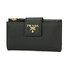 「PRADA(プラダ)」の定番レディース二つ折り財布