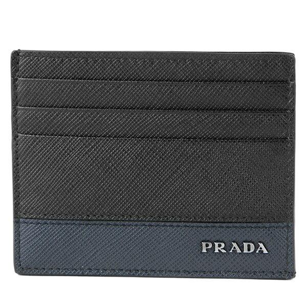 PRADA(プラダ)『サフィアーノレザーカードケース(2MC223_ZSU)』』
