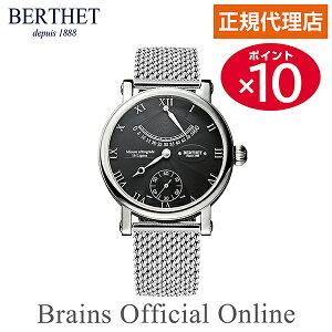 【公式】ベルテBERTHETアジリスAGILISNOIRメンズレディース手巻き正規販売代理店ブランド時計