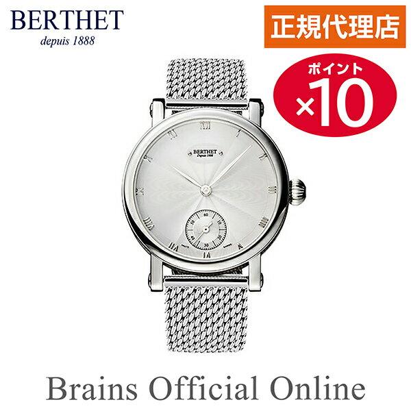 公式ベルテBERTHETクラシークCLASSIQUEBLANCメンズレディース手巻き正規販売代理店ブランド時計