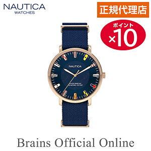 公式ノーティカNAUTICACAPRERANAPCRF902メンズレディースクォーツ正規販売代理店ブランド時計