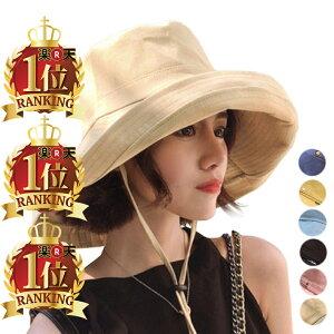帽子 レディース UV 折りたたみ つば広 自転車 UVカット 小顔効果 大きいサイズ 遮光 あごひも 付 折りたためてボタンで留めれる コンパクト