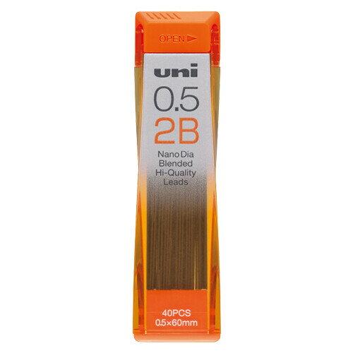 三菱鉛筆 ユニ ナノダイヤ シャープ替芯 0.5mm【2B】 U05202ND-2B - 送料無料※600円以上 メール便発送