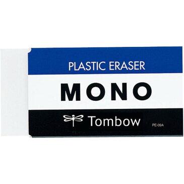 トンボ鉛筆 消しゴム モノ PE-09A - 送料無料※600円以上 メール便発送
