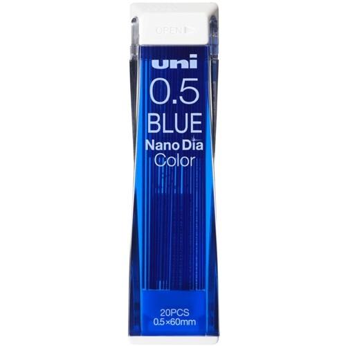 三菱鉛筆 ユニ ナノダイヤ カラー芯 0.5mm ブルー シャープペンシル 替え芯 U05202NDC.33 - 送料無料※600円以上 メール便発送