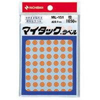 ニチバン マイタックラベル 橙・オレンジ ML-151-13 - 送料無料 メール便発送