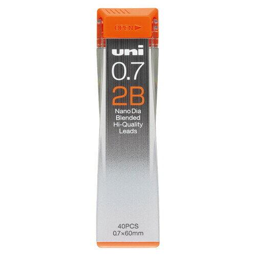 三菱鉛筆 ユニ ナノダイヤ シャープ替芯 0.7mm【2B】 U07202ND-2B - 送料無料※600円以上 メール便発送