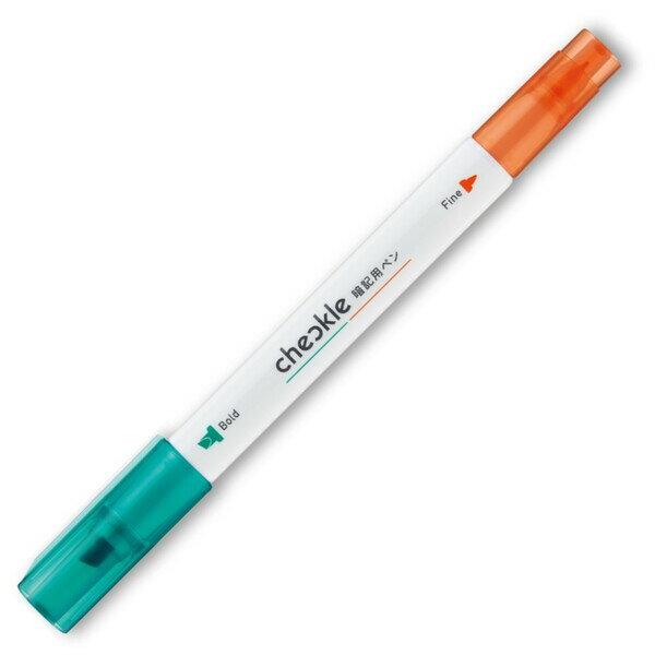 コクヨ 暗記用ペン チェックル オレンジ ... チェックペン/マーカー/試験/受験/勉強/文具 PM-M120-1P - 送料無料 メール便発送