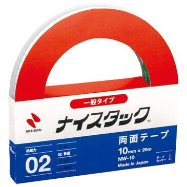 ニチバン 両面テープ ナイスタック NW-10 - 送料無料※600円以上 メール便発送