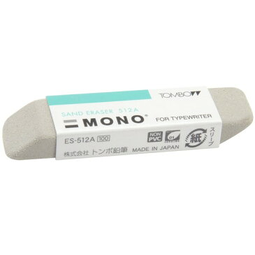 トンボ鉛筆 MONO 砂消しゴム ES-512A - 送料無料※600円以上 メール便発送