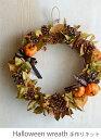 かぼちゃ?りんご?選べるデザイン■ハロウィン■秋色カラー■シック リース■玄関用にも・リース■キット・材料・花材・マニュアル■…