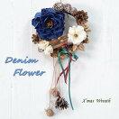 クリスマスリース手作りキットデニムフラワー玄関造花可愛い手づくり造花リースインテリアリース人気ウォールデコレーション送料無料工作ナチュラル