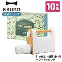 【公式】 BRUNO ブルーノ 引っ越し 新築祝い マルチふとんドライヤー ふとん 乾燥 ダニ対策 アタッチメント ダイヤル ウッド 収納
