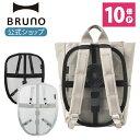 【公式】 BRUNO ブルーノ MILESTO UTILITY メッシュ ファン パネル ブラック グレー 扇風機 携帯扇風機
