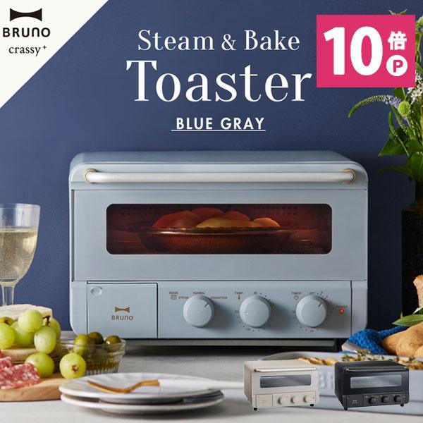 トースター, オーブントースター 33.5 BRUNO BOE067