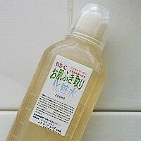 汚れや角質をふき取る!新しい習慣お肌ふき取り化粧水・200ml