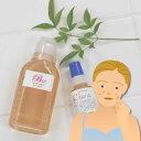 【当店はじめての方のお試しサンプル】シンプルセレクトS2化粧水/毛穴のことを考えたレシピです(サンプ...