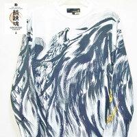 絡繰魂からくりだましい×中塚墨絵ロンT長袖Tシャツ211825不死鳥和柄