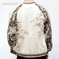 JAPANESQUEジャパネスク桜刺繍ちりめん袖スカジャン3RSJ-301/和柄
