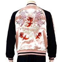 JAPANESQUEジャパネスク桜と金魚刺繍スカジャン3RSJ-702/和柄