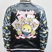 サンリオアグレッシブ烈子刺繍リバーシブルスカジャンARSJ-003烈子&トランプ