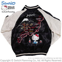 ハローキティと日本地図ジャガード袖キッズスカジャンHKSJ-506kサンリオ和柄