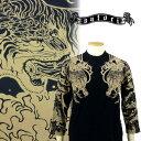 さとり SATORI 虎柄七分袖Tシャツ GPT-003 和柄