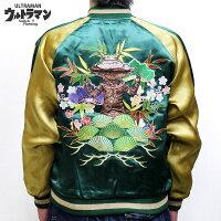 ウルトラマンカネゴン刺繍スカジャンULSJ-013SからXXL