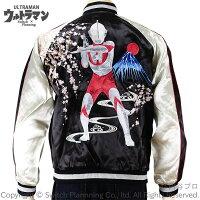 桜とウルトラマン刺繍スカジャンULSJ-014SからXXL円谷英二空想特撮円谷プロ