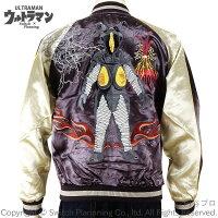 炎とゼットン刺繍スカジャンULSJ-015SからXXL円谷英二空想特撮円谷プロ