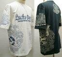 爆烈爛慢娘 バクマン バクラン半袖Tシャツ 和人魚 RMT-203/和柄 爆裂 エフ商会