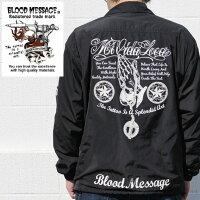 BLOODMESSAGE(ブラッドメッセージ)ナイロンコーチジャケットBLNJ-050合掌柄【アメカジ・ロック・バイカー・スカル】【大きいサイズXL(2L)まで】【送料無料】【エフ商会】