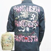 パンディエスタPANDIESTAJAPANドラゴンオペレーションアウターシャツ561202アメカジバイカーパンダ龍