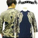 SATORI さとり 7分袖Tシャツ GPT-001 鳳凰 /和柄 大きいサイズXXL 3L
