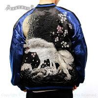 SATORIさとり月に白狼桜刺繍スカジャンGSJR-025和柄