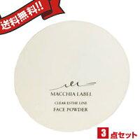 マキアレイベル薬用プレストパウダー12gSPF14・PA+3点セットおしろい