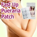 【ポイント4倍】Fast Up Pueraria Patch...