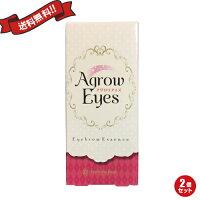 agroweyes2