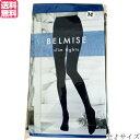 衣類 下着 INC International Concepts Womens Perforated Corset Belt (Black XS/S)