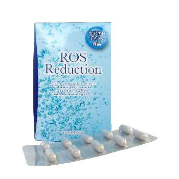 【ポイント5倍】水素含有ミネラル食品 ロスリダクション 60カプセル ROS Reduction