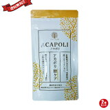 アカポリ糖ケア 180粒 機能性表示食品 2袋セット