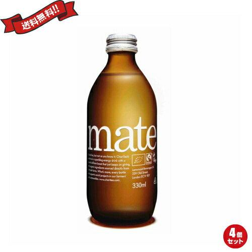 マテ茶 有機 炭酸 スパークリング 有機マテ茶 330ml 4本セット
