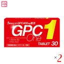 サプリ 子供 ビタミン GPC ONE 30タブレット 2個セット 送料無料