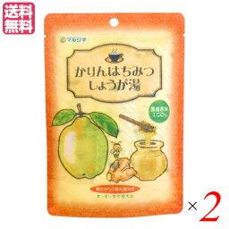 生姜湯 しょうが湯 生姜茶 かりんはちみつしょうが湯 (12g×5) 2袋セット マルシマ 送料無料