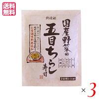 soken-chirashi3